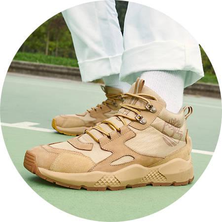 Baskets & Tennis Homme | Cuir & Daim | Timberland