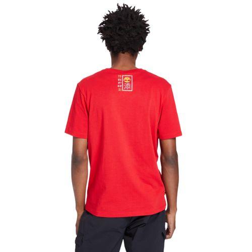Men's Lunar New Year T-Shirt-